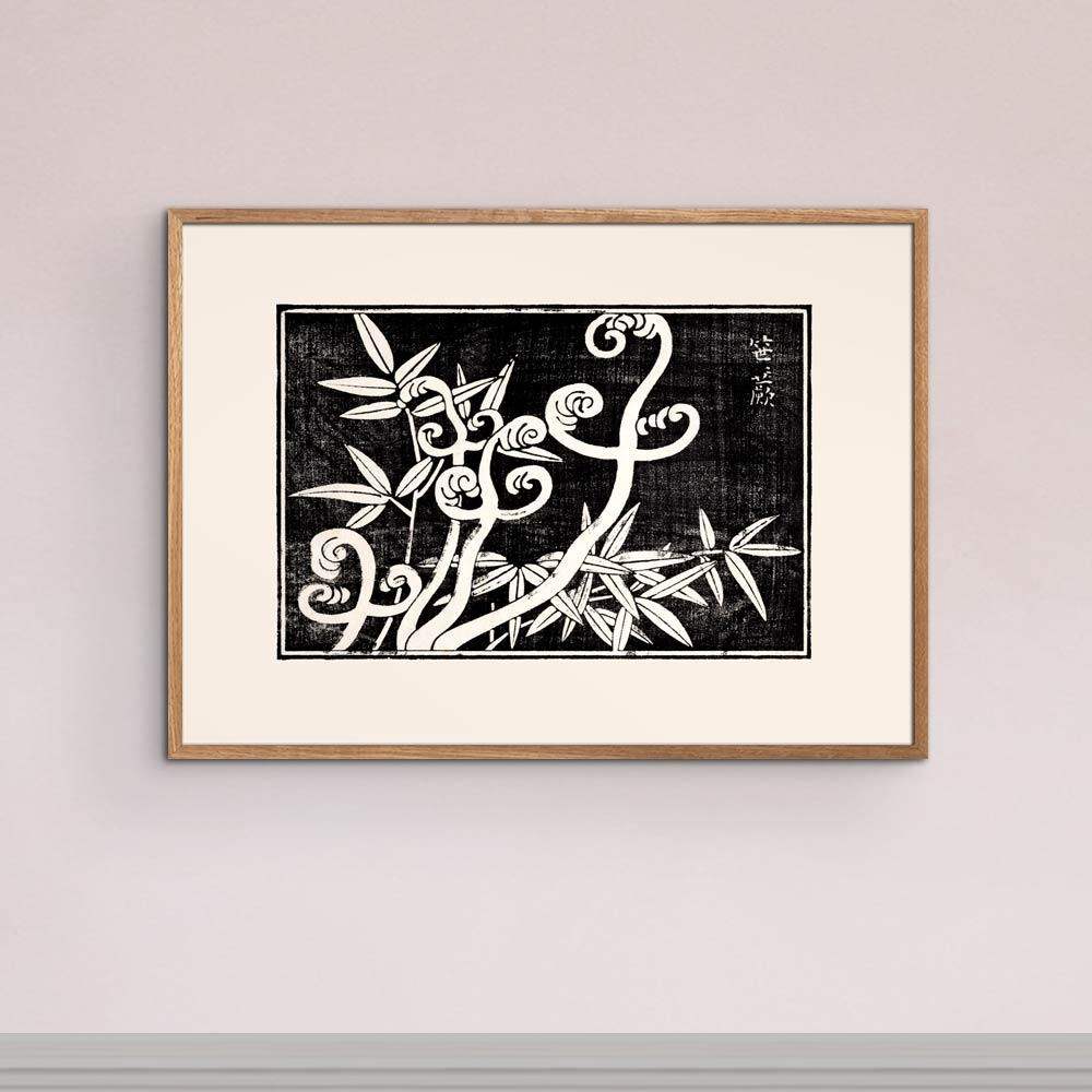 Fern coils and bamboo - Japanese woodblock print Poster