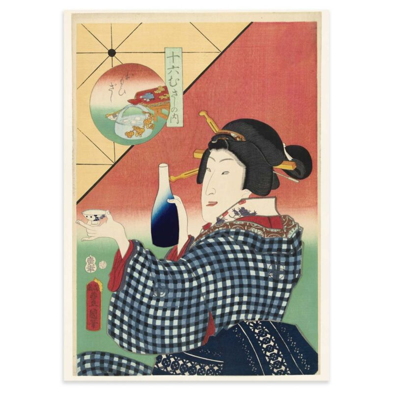 Cheers to me - Japanese Woodblock Print Poster - 50x70cm