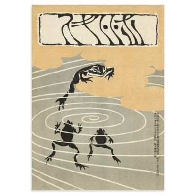 Japanese poster – Frogs in a pond – Hashiguchi Goyō